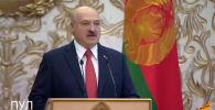 Александр Лукашенко официально вступил в должность президента Беларуси. Церемония инаугурации прошла во Дворце независимости.
