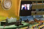 Президент США Дональд Трамп выступает на 75-й ежегодной Генеральной ассамблее ООН