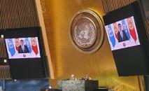 Президент Сооронбай Жээнбековдун БУУнун Башкы Ассамблеясынына видеокайрылуусу
