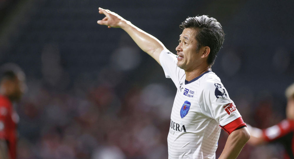 Япониянын жогорку лигасындагы Иокогама футбол клубунун чабуулчусу Кадзуёси Миура. Архивдик сүрөт