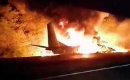 Военный самолет Ан-26 загорелся после того, как разбился в городе Чугуев недалеко от Харькова. Украина, 25 сентября 2020 года