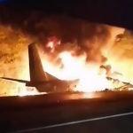 Самолет разбился во время учебного полета