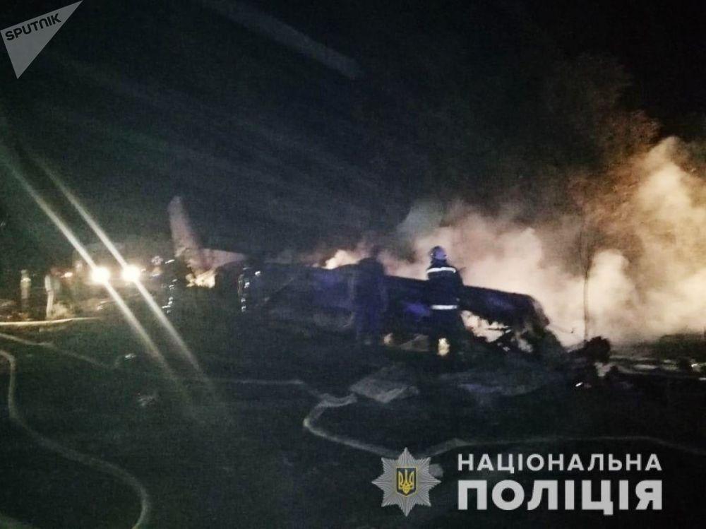 На борту находились 27 человек: семь членов экипажа и 20 курсантов