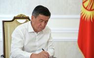 Президент Кыргызской Республики Сооронбай Жээнбеков дал очередное интервью Биринчи радио Общественной телерадиовещательной корпорации. 26 сентября 2020 года