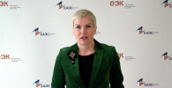 Помощник председателя Евразийской экономической комиссии Ия Малкина во время пресс-конференции