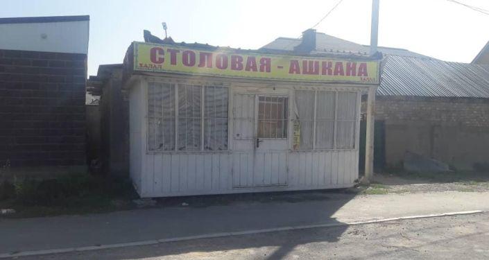 Павильон который был снесен в Бишкеке
