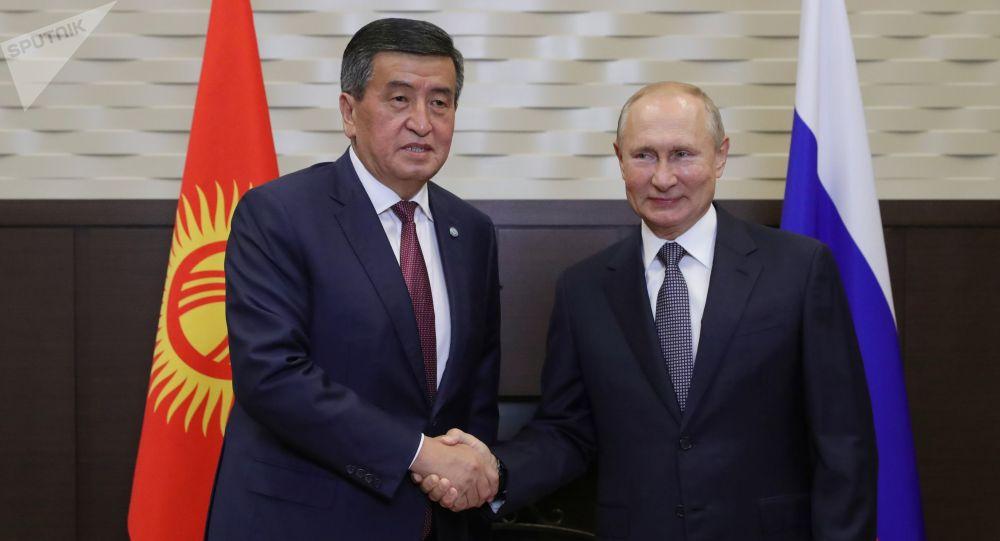 КР президенти Сооронбай Жээнбеков жана РФ лидери Владимир Путин
