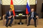 Президенты России Владимир Путин и Кыргызстана Сооронбай Жээнбеков встретились в Сочи в рамках рабочего визита главы КР.