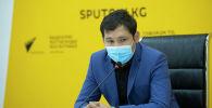 Председатель Ассоциации туризма КР Эрмек Мырзабеков в пресс-центре Sputnik Кыргызстан