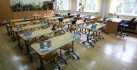 Пустой учебный класс средней школы. Архивное фото