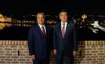Президент Сооронбай Жээнбеков Венгрия премьер-министри Виктор Орбан менен расмий жолугушунда