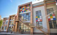 Новый детский сад построенный на месте сгоревшей налоговой службы на улице Тыныстанова в Бишкеке