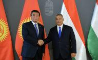 Президент Кыргызской Республики Сооронбай Жээнбеков в городе Будапешт встретился с Премьер-министром Венгрии Виктором Орбаном. 29 сентября 2020 года