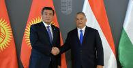 Президент Сооронбай Жээнбеков Венгриянын премьер-министри Виктор Орбан менен