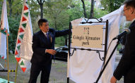 Церемония присвоения имени кыргызского писателя Чингиза Айтматова скверу в Будапеште