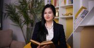 Активист, Бүтүн Кыргызстан партиясынын мүчөсү Орозайым Нарматова