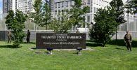 Здание посольства США в Киеве. Архивное фото