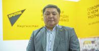 Директор Центра по координации государственной гарантированной юридической помощи при Министерстве юстиции КР Акжол Калбеков в офисе Sputnik Кыргызстан