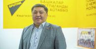 Мамлекет кепилдеген юридикалык жардамды координациялоо борборунун директору Акжол Калбеков. Архив