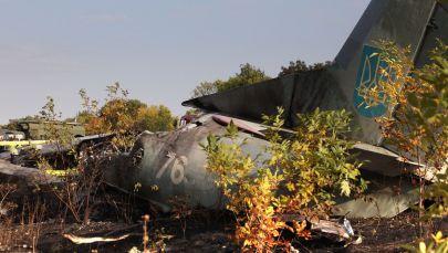 Место крушения самолета Ан-26 под Харьковом.