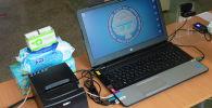 Подключенный к сети ноутбук. Архивное фото