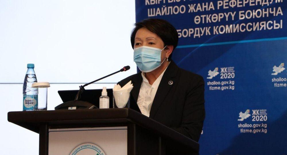 Председатель Центризбиркома Нуржан Шайлдабекова
