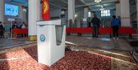Бишкектеги шайлоо участогу. Архив