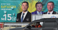 Кыргызстан партиясынын агитация баннери