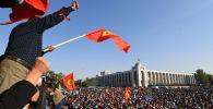 Митинг граждан и представителей партий, которые недовольны результатами выборов в Жогорку Кенеш на площади Ала-Тоо в Бишкеке. Архивное фото