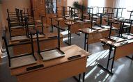 Пустой класс школы. Архивное фото