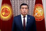 Президент КР Сооронбай Жээнбеков заявил, что ночью отдельные политические силы пытались незаконно захватить государственную власть.