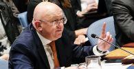 Постоянный представитель Российской Федерации при Организации Объединённых Наций Василий Небензя. Архивное фото