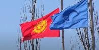 Флаг Кыргызстана и ОАО Кыргызалтын. Архивное фото