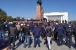 Бишкектин Ала-Тоо аянтында нааразычылык акциясы