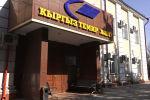 Кыргыз темир жолу мамлекеттик ишкананын имараты. Архив