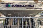 Здание центра продаж сотового оператора Мегаком