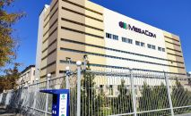 Здание MegaCom в Бишкеке. Архивное фото