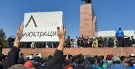 Митинг выступающих за то, чтобы к власти пришла молодежь