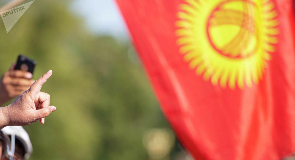 Бишкектеги митинг учурунда