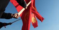Кыргызстандын желегин көтөргөн митингчилер. Архив