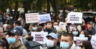Митинг сторонников партии Ата-Мекен и Реформа возле железнодорожного вокзала в Бишкеке