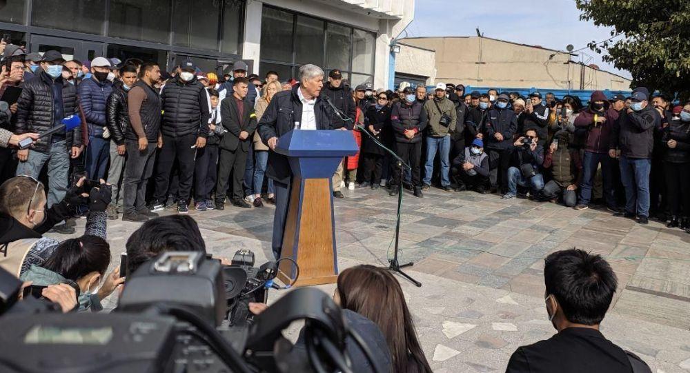 Алмазбек Атамбаев на митинге сторонников партии СДПК возле здания форума в Бишкеке. 09 октября 2020 года