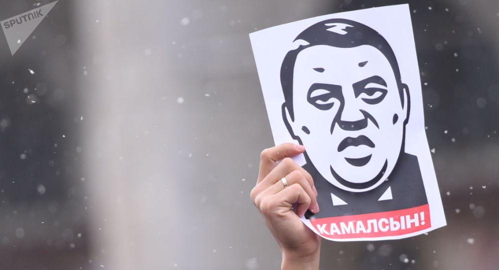 Участник митинга держит портрет Райыма Матраимова. Архивное фото