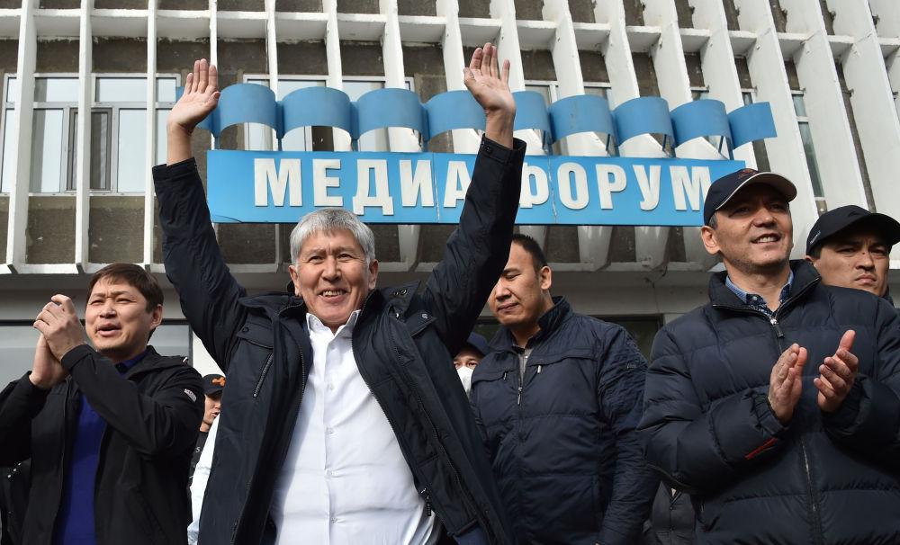 9 октября возле Медиафорума прошел митинг сторонников Алмазбека Атамбаева, который был освобожден из СИЗО ГКНБ ночью 6 октября