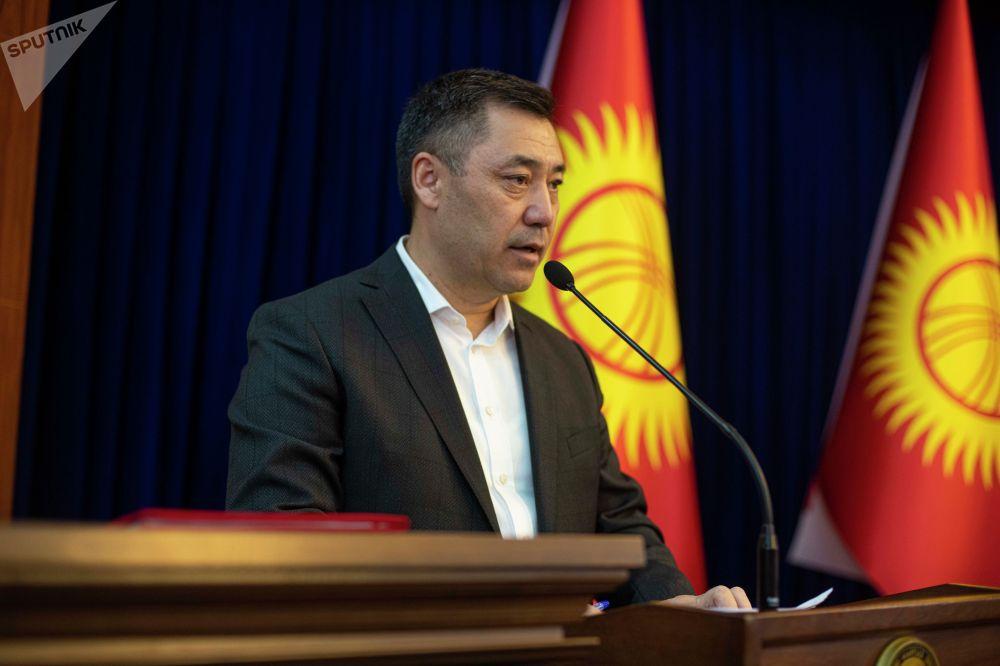 10 октября на заседании части депутатов ЖК в госрезиденции Ала-Арча кандидатура Садыра Жапарова была одобрена на пост премьер-министра