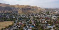 Бишкеке жакын жаңы конуштар. Архивдик сүрөт