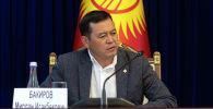 Вице-спикер Мирлан Бакиров. Архивдик сүрөт