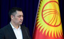 Исполняющий обязанности президента Садыр Жапаров