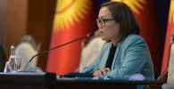 ЖК депутаты Аида Касымалиева