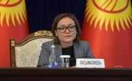Вице-спикер Аида Касымалиева на внеочередном заседании Жогорку Кенеша в госрезиденции Ала-Арча